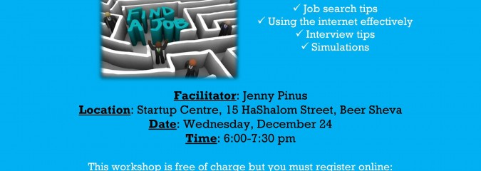 Job Search Workshop – Beer Sheva