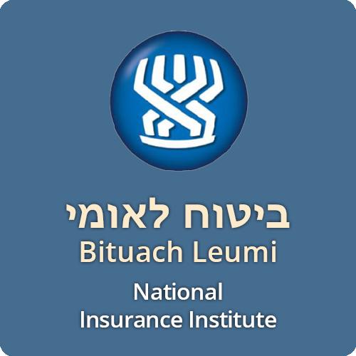 Jerusalem Bituach Leumi Nefesh B Nefesh