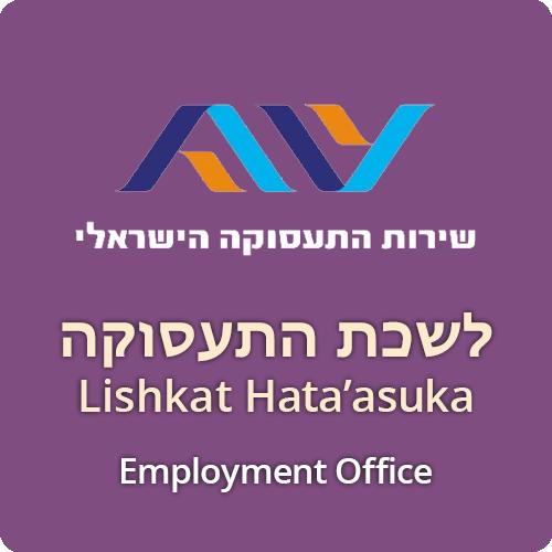 lishkattaasuka_logo_directory11.png
