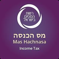 incom_tax_logo_directory.png
