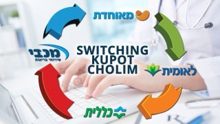 switching_kupot_1908px