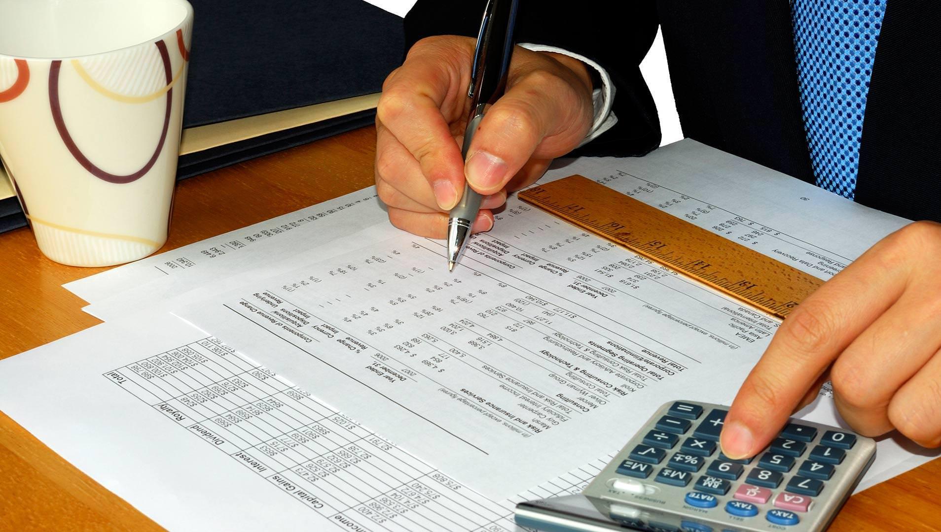 Finance & Banking: Jobs in Israel | Nefesh B'Nefesh