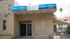 Bank_leumi_israel