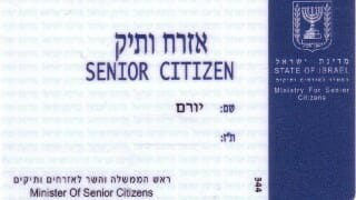 Senior_Citizen_card,_Israel