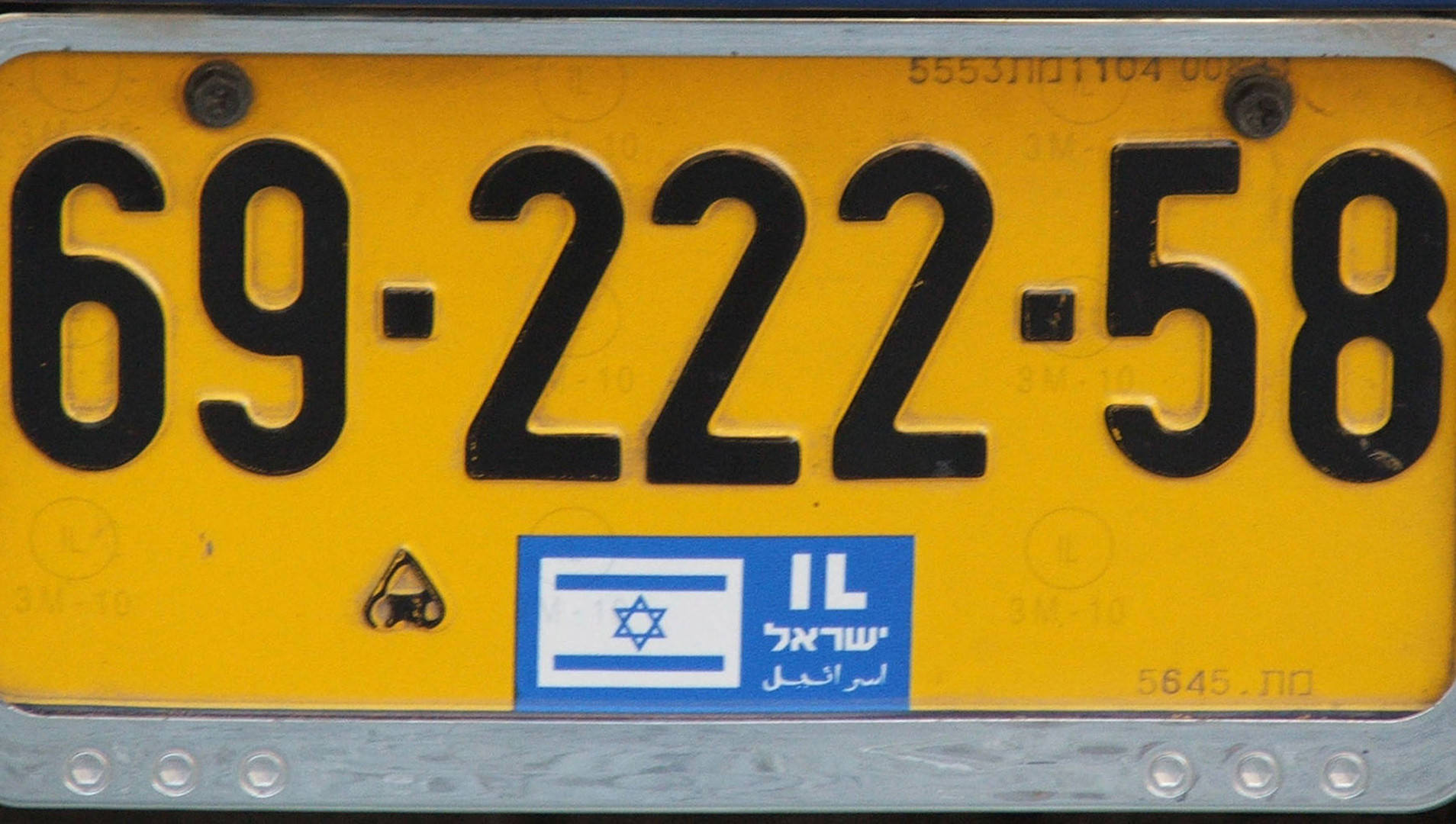 Israel Car Registration (Rishayon Rechev) | Nefesh B\'Nefesh