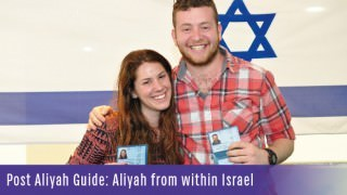 aliyah from within israel-01