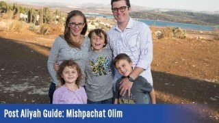 mishpachat olim-01