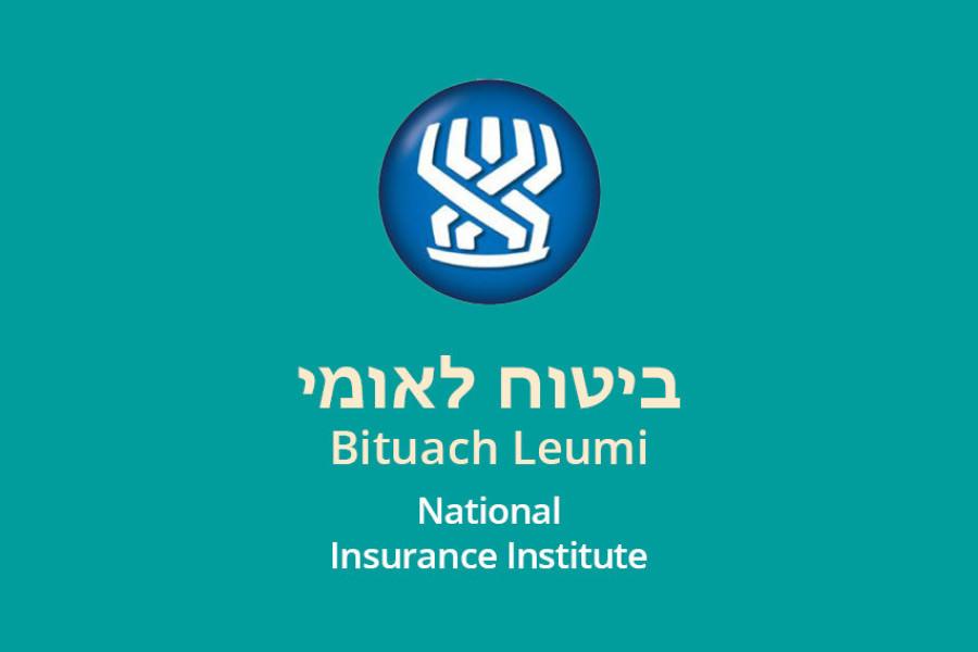 bituach_leumi