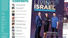 Living_Israel_Fall_2015