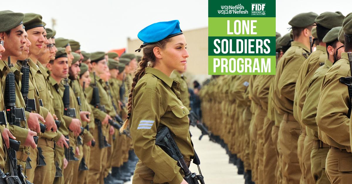 Write a soldier program