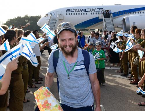 Aliyah: Euphoria and Beyond