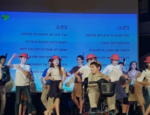 Israeli Youth Movements: A Gift to Your Child